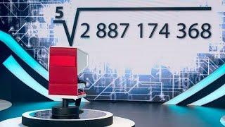 Шоу «Удивительные люди». Георгий Чхаидзе. Математические суперспособности