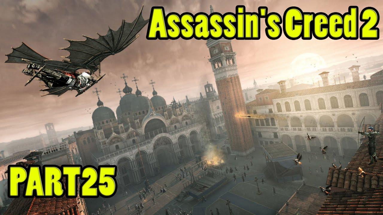 villa screens assassins creed - 1200×719