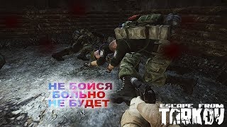 🔴Escape from Tarkov#79 Ла...