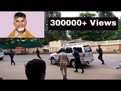 CM Chandrababu naidu convoy   Vijayawada   Cm canvoy   Bander Road   Black Cats Security  