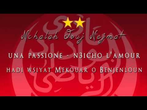 Winners 2005 Nchalah jouj nejmat  إنشالله 2 نجمات