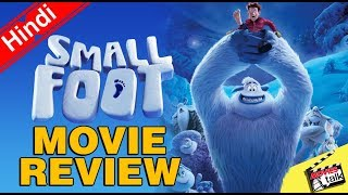 SMALL FOOT : Movie Review [Explained In Hindi]