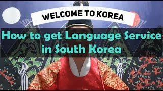 if you have language barrier in South Korea travel