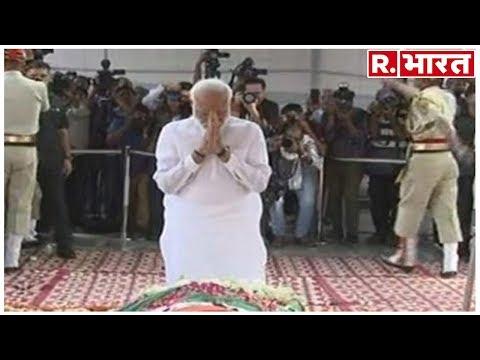 PM मोदी समेत सैंकड़ों हस्तियां ने लोधी श्मशान घाट पहुंचकर सुषमा स्वराज को दी अंतिम श्रद्धांजलि
