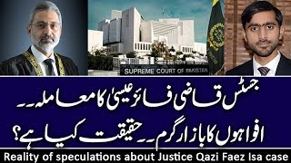 EP-318 || Reality Of Speculations About Justice Qazi Faez Issa Case Reference - Siddique Jan