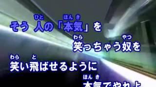 【カラオケ練習用】DAY×DAY / BLUE ENCOUNT【Anriのカラオケ制作室】 練...