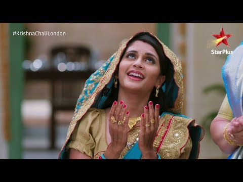 Krishna Chali London | Krishna's Ideal Husband thumbnail