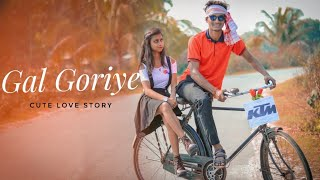 High Rated Gabru - Gal Goriye | Guru Randhawa | Hindi Song 2019 | Ft. Jeet & Taniya | Beshar