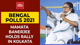 Bengal CM Mamata Banerjee Addresses Election Rally In Kolkata | Breaking News | India Today
