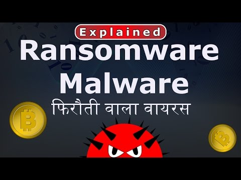 [Hindi] Explanation Of Ransomware Malware | How To Be Safe?