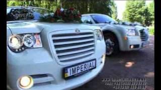 Прокат и аренда лимузинов в Киеве -