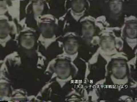 芙蓉部隊(特攻拒否の異色集団)~戦争と平和