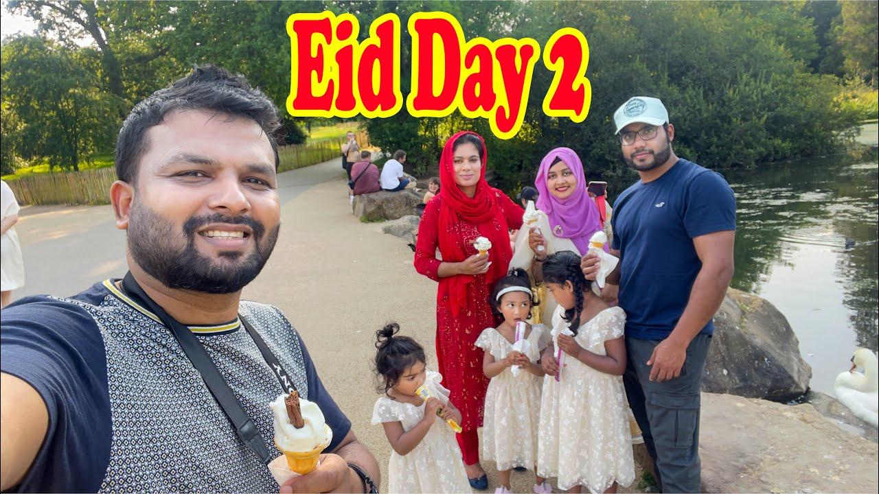 ঈদের ২য় দিনে কোথায় ঘুরতে গেলাম?? ঈদ স্পেশাল খাবার খেলাম! Eid in UK Day 2 Zannat Bristi Vlog #331