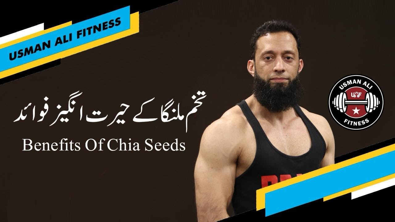 12 Best High Protein Foods High Protein Sources For Fat Loss Urdu Hindi Youtube