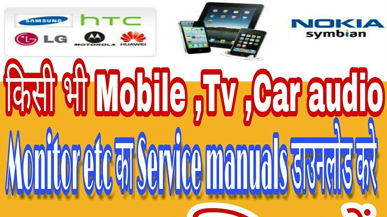 how to download mobile tv laptop sachematic diagram how to download mobile pcb service manuals [ 1280 x 720 Pixel ]