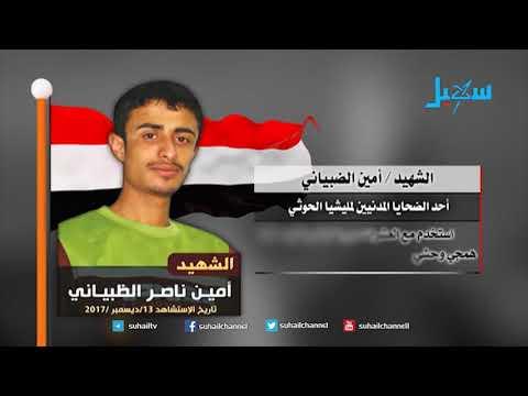 فيديو: مذيع قناة سهيل يبكي على الهواء عند قراءته لخبر تشييع جثمان شقيقه
