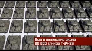 Великая отечественная война. Часть 11