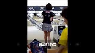 説明 2014東海女子オープンボウリングトーナメントでのPリーガー、47期...