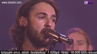 Arena Live ROZEN TAL 14 01 2017