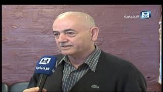 تقرير هنا الرياض - لبنان.. مخيم عين الحلوة.. جمر تحت الرماد؟