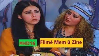Filmê Mem û Zîne #HD16   مم و زين