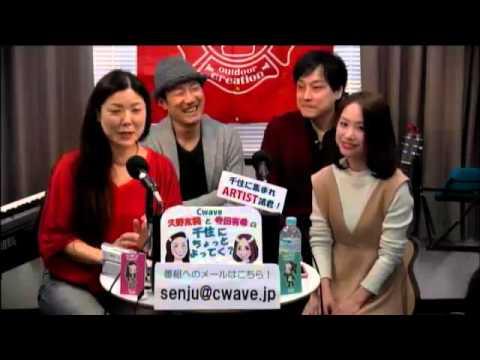 Cwave studio Cwave フェイスブックページに「いいね!」お願いします! https://www.facebook.com/Crosswavesenju/?fref=nf - Captured Live on Ustream at ...