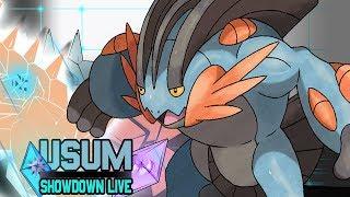 Pokemon Showdown Live Ultra Sun and Moon #45 [Uber] - I'm Swamp'd