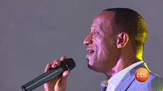 A Glimpse at EBS Tv's 2009 New Year Special Show: Getachew Hailemariam Live Performance