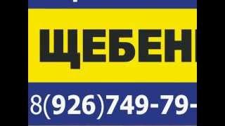 Щебень, песок, бетон - доставка Московская область(, 2013-09-30T09:24:19.000Z)