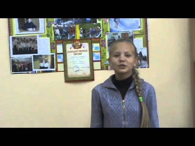 Жигалова Анастасия читает произведение «Розы» (Бунин Иван Алексеевич)