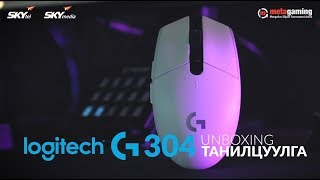 Logitech G304 wireless gaming mouse танилцуулга