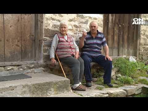 Майка и син - туптящото сърце на селце в Родопите