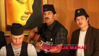 A GRIEF SONG BY PREM RAJA MAHAT