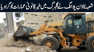 LDA Demolishes Illegal Constructions in Gulberg