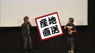 鎌苅健太 舞台挨拶 25th - flow - 鎌苅健太 動画 23