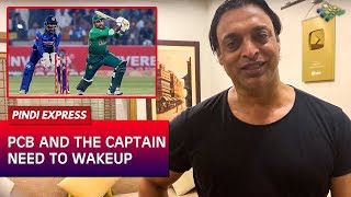 Shoaib Akhtar on Pakistan vs Sri Lanka Match | Pakistan Needs to Come Back with bang