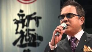 第11回全世界空手道選手権大会 2日目開会式 The official Video of SHIN...