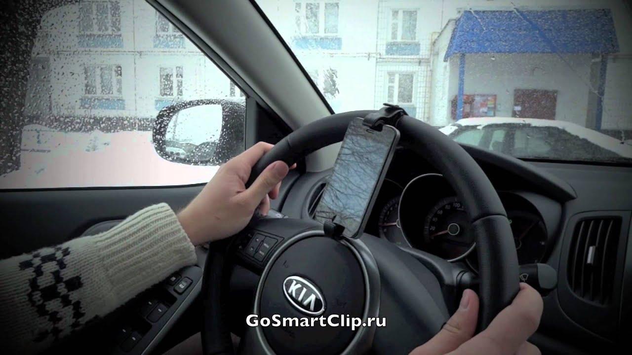 Автомобильный держатель ZIPOWER PM 6608 черный