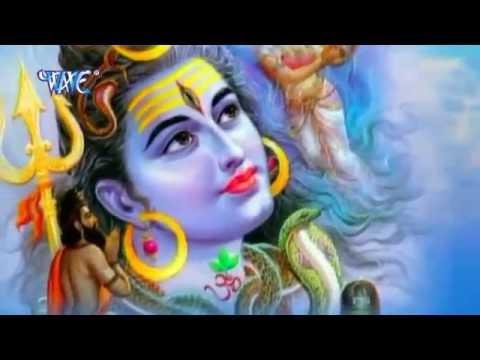 हाई चेला भोले नाथ के - Hai Chela Bhole Nath Ke | Kamlesh Kaushal | Bhojpuri Kanwar Bhajan