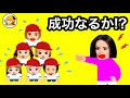 忍たま乱太郎 大運動会 - YouTube