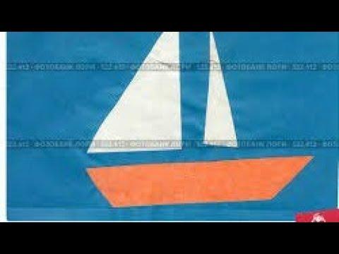 """Стихотворение""""Кораблик"""""""