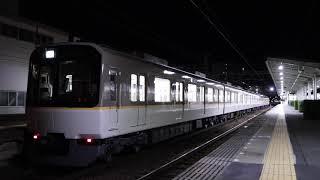 近鉄3220系KL21 定期検査出場回送