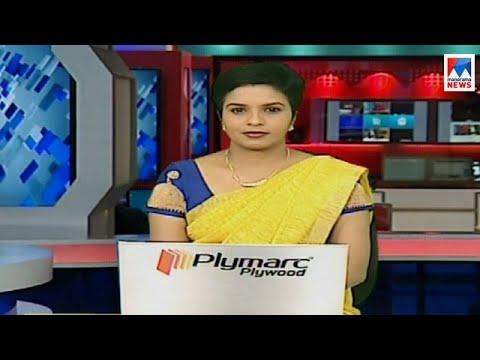 സന്ധ്യാ വാർത്ത   6 P M News   News Anchor - Nisha Jeby   January 04, 2018