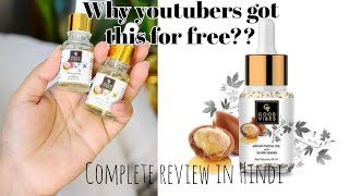 #GOOD VIBES#ARGAN FACIAL OIL with SILVER LEAVES/Honest review/Benefits/Price/How to use..