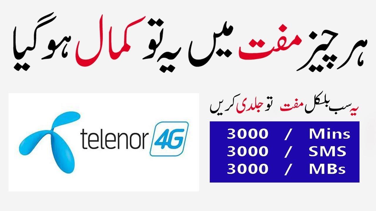SIM Lagao Offer   Telenor Pakistan   3000 On-net Mins / MB's /SMS   Free
