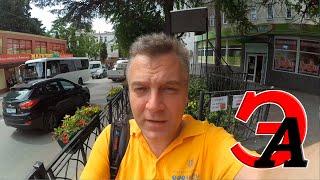 Не приезжайте в Ялту 150 Заброшенная Ялта Центр Ялты 2020 но не набережная Крым сезон 2020