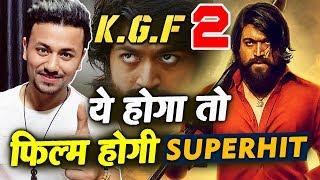 KGF CHAPTER 2 होगी सुपर-हिट अगर.... | Rahul Bhoj का Reaction | Rocking Star Yash