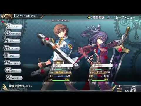 Eiyuu Densetsu Sen no Kiseki 2 (JPN) PS3 ISO Screenshots #5