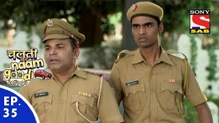 Chalti Ka Naam Gaadi…Let's Go - चलती का नाम गाड़ी...लेट्स गो - Episode 35 - 15th December, 2015