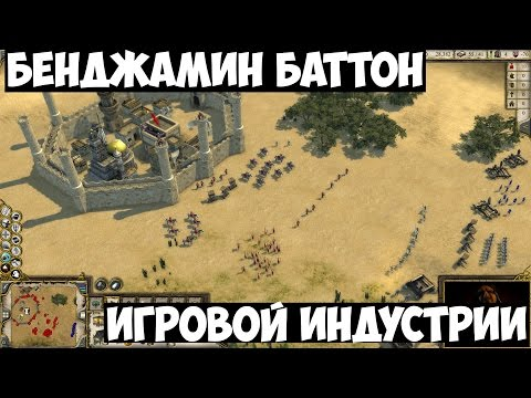 Stronghold Crusader 2 Обзор.